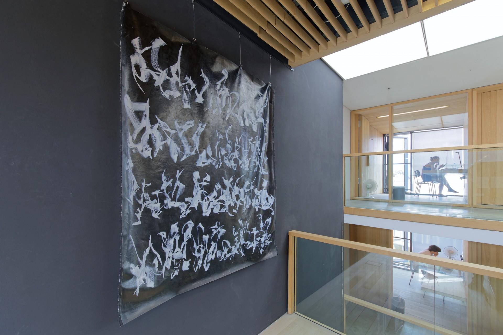Nr.1599, Acryl auf Leinwand, 160 x 190 cm, 2017