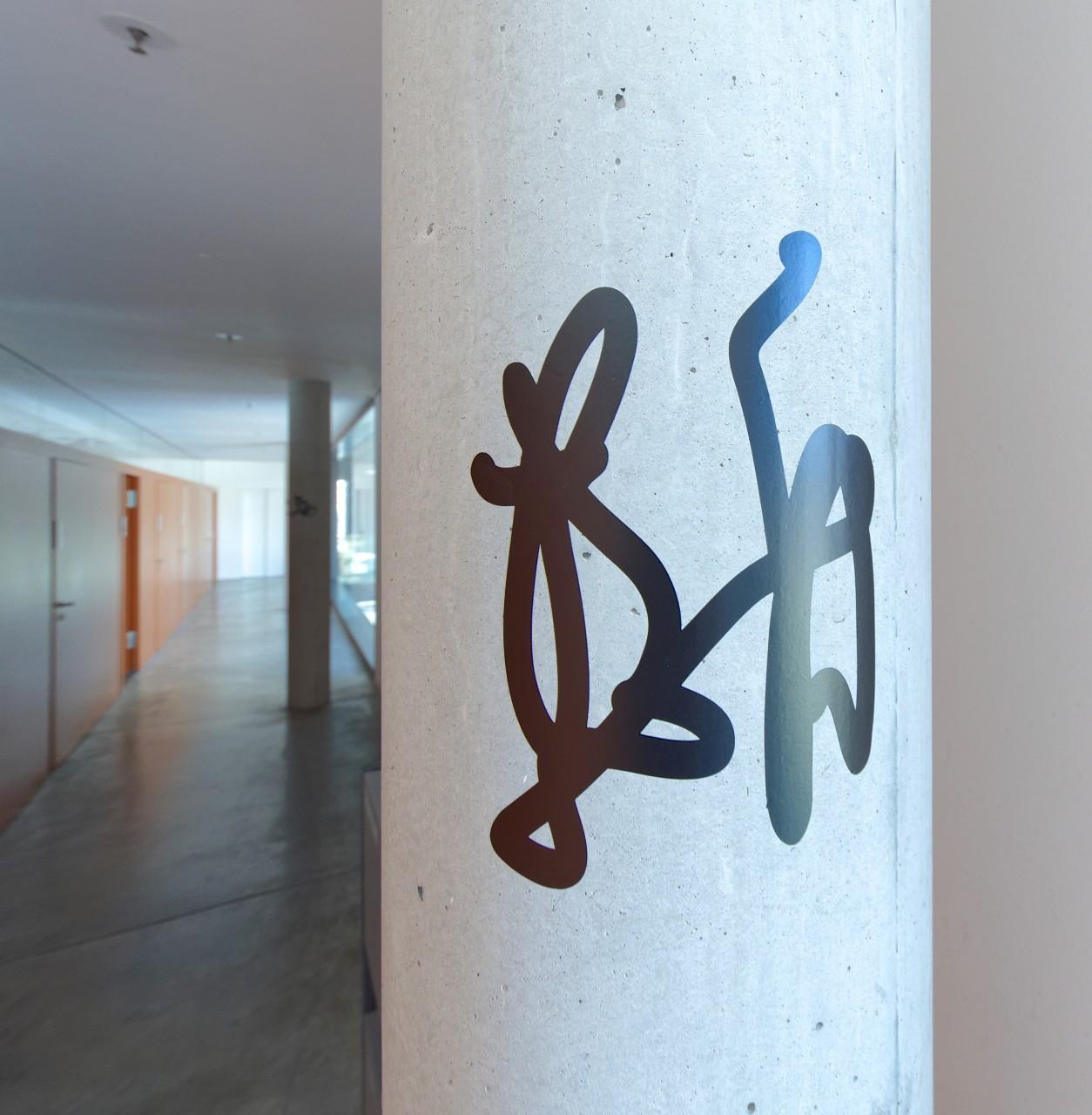 Einzelzeichen auf Beton, 2017