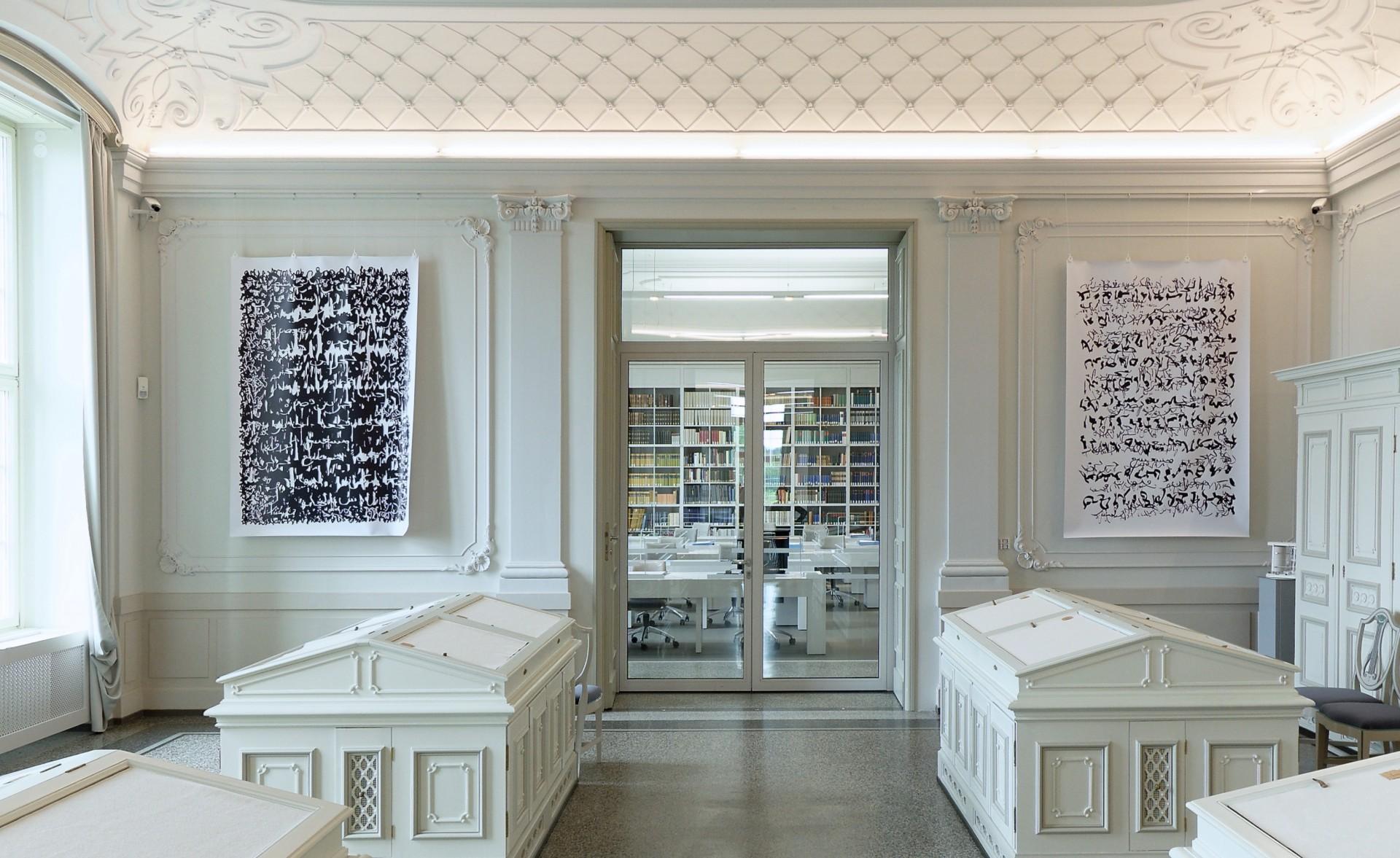 Ausstellungsansicht: Mittelsaal Goethe- und Schiller Archiv Weimar