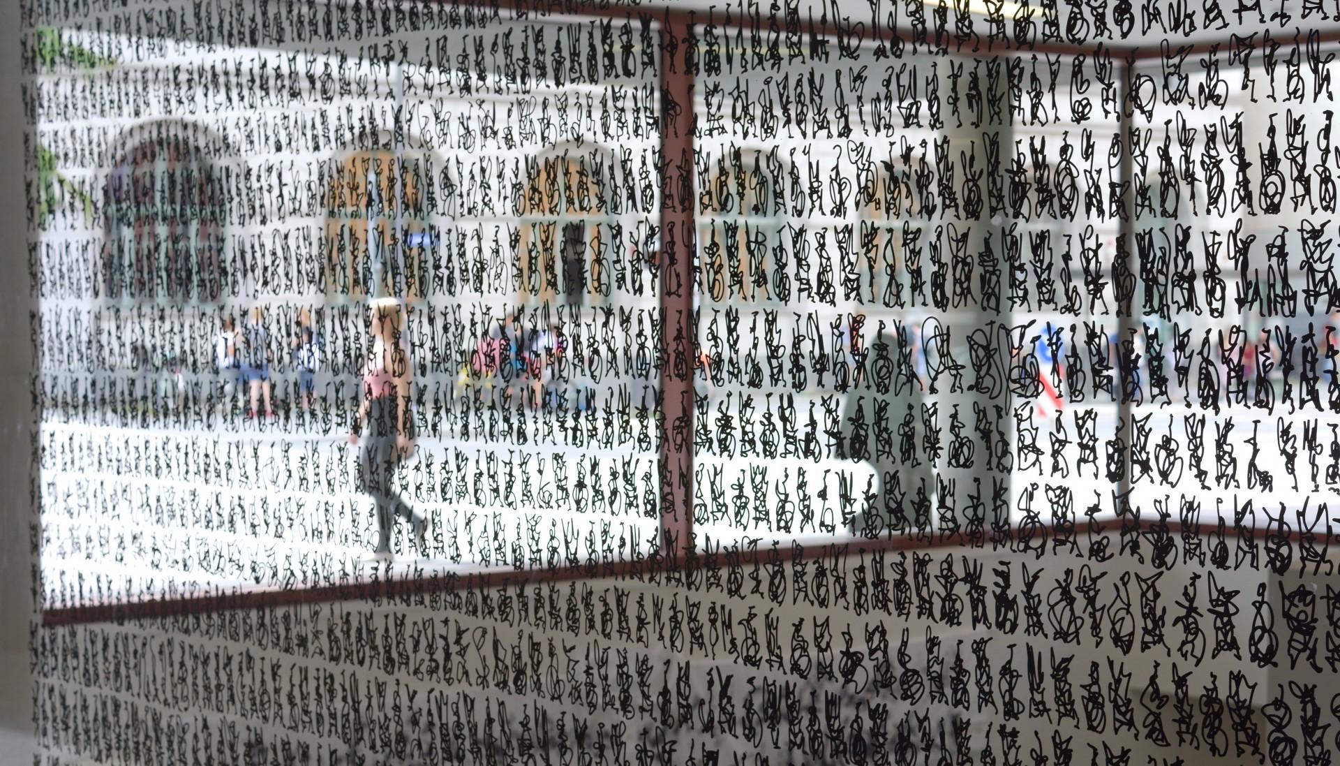 Axel Malik, Acryl auf Glas, 305 x 256 cm, 2017