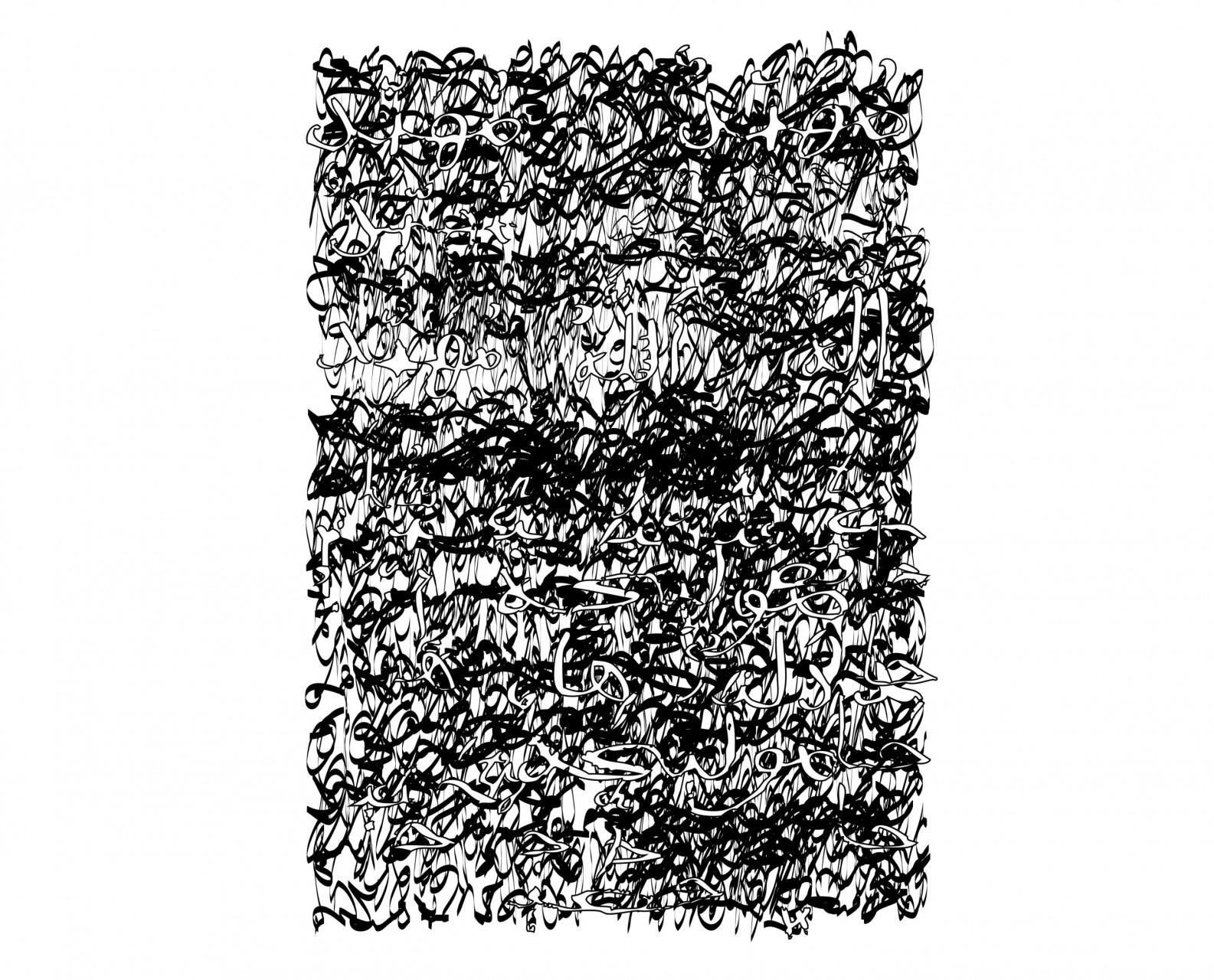 Palimpsest 014, 205 x 137 cm
