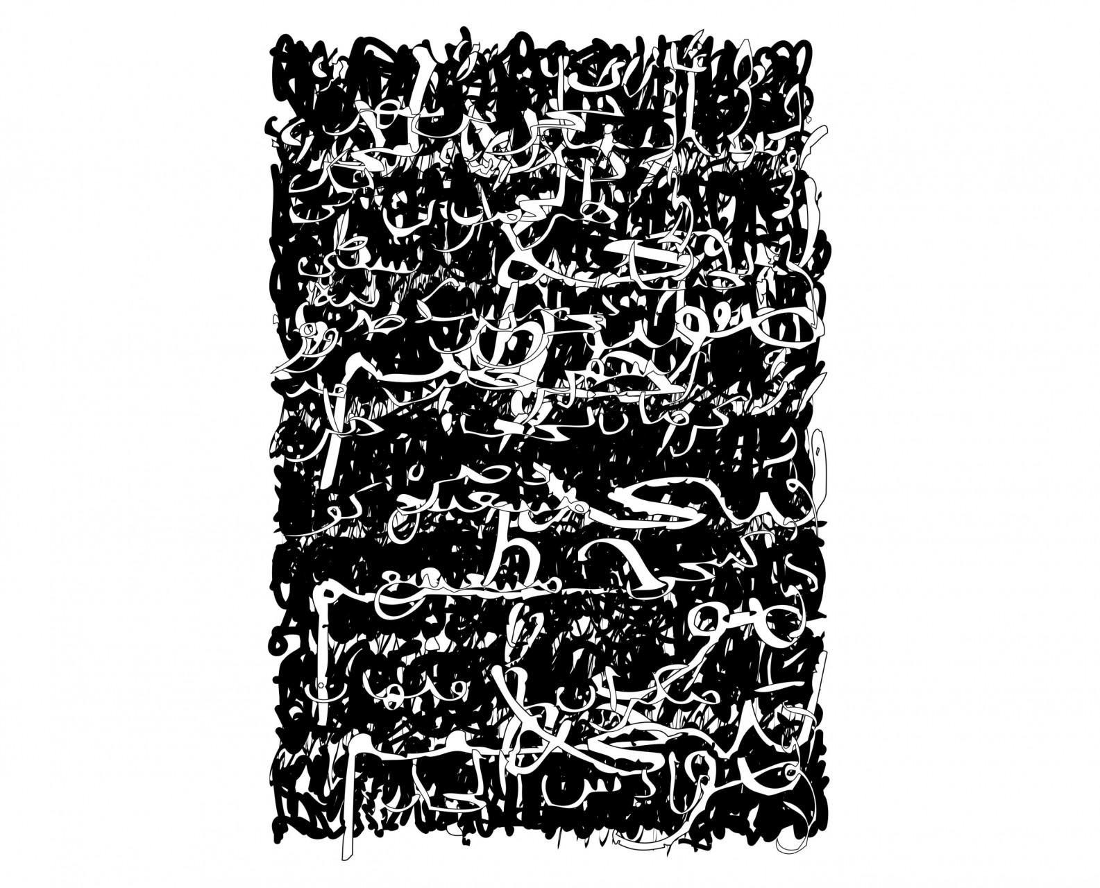 Palimpsest 015, 205 x 137 cm