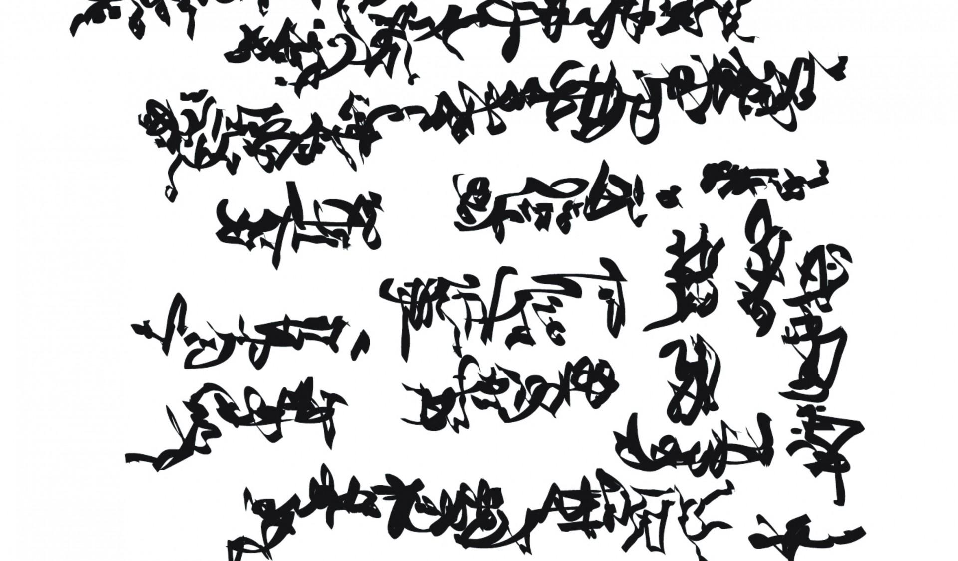 Ausschnitt: Palimpsest 001, Eco-Solvent Tinte auf LKW-Plane, 137 x 205 cm, 2017