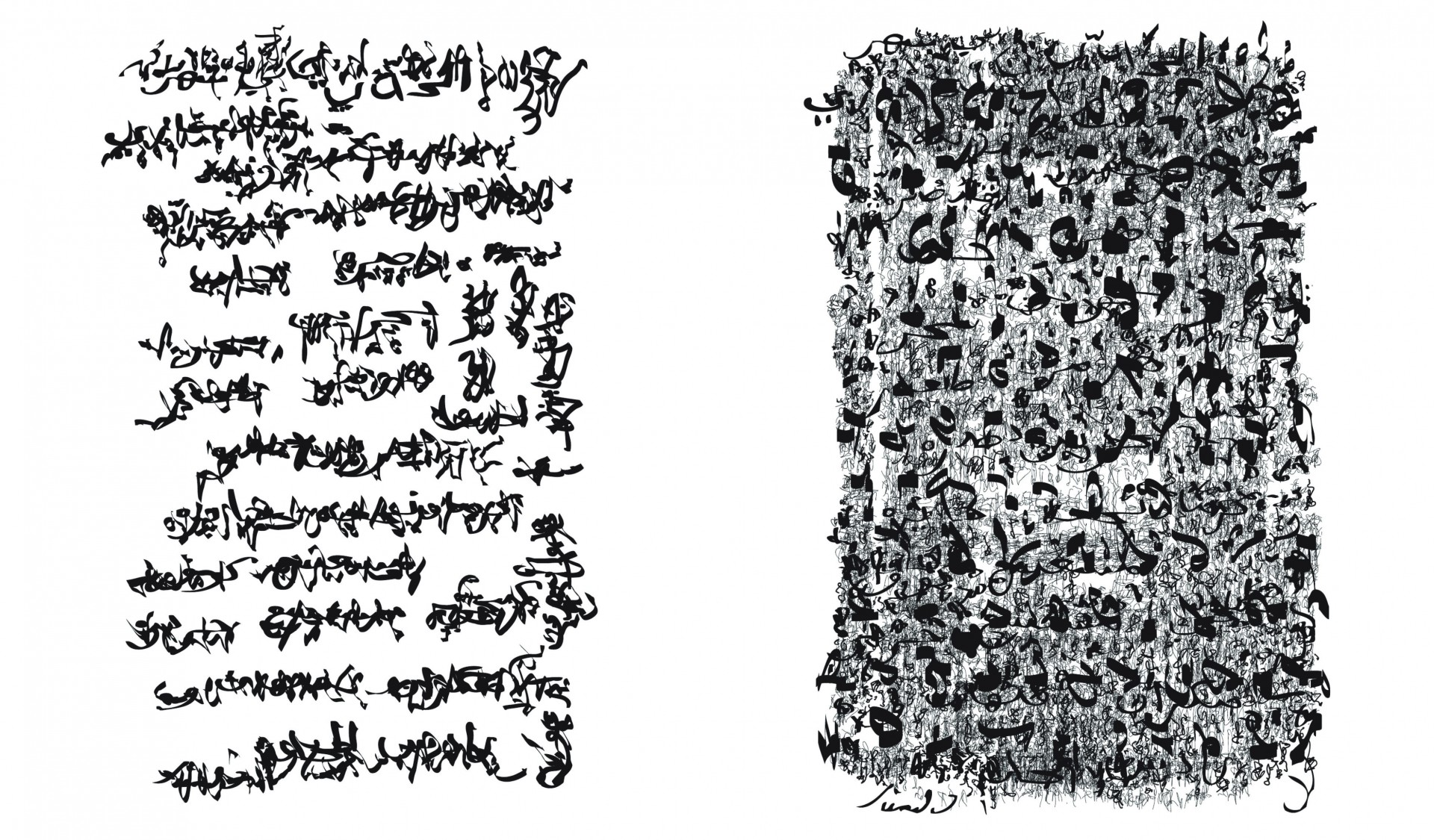 Palimpsest 001, und 002, Eco-Solvent Tinte auf LKW-Plane, je 137 x 205 cm, 2017