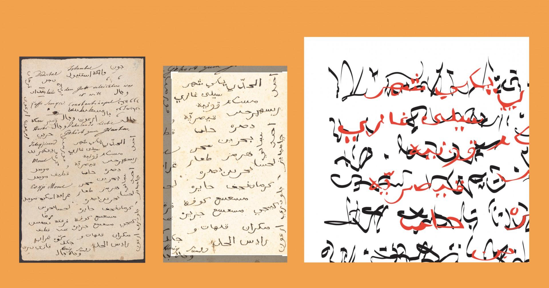 Die Abb. links (© Klassik Stiftung Weimar) zeigt ein Originalblatt mit Goethes arabischen Schreibübungen. Die mittlere Abb. zeigt einen der gewählten Ausschnitte, der in eine Vektordatei umgewandelt (re. zur Verdeutlichung in roter Farbe) auf ein elektronisches Schreibtablett geladen wurde. Mit einem elektronischem Stift sind weitere Schreibschichten in das Blatt gesetzt.