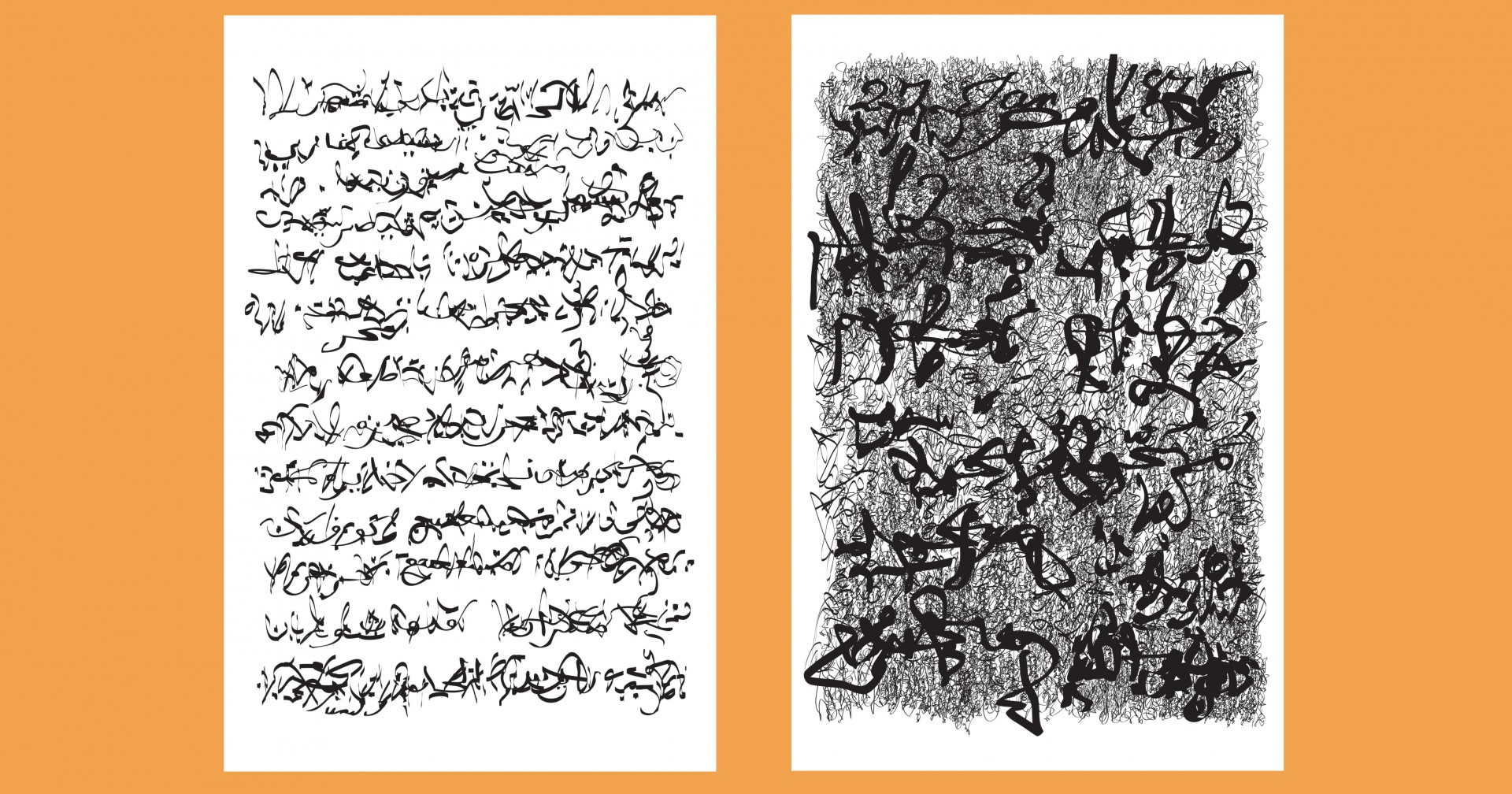 Palimpsest 004 u. 012, auf elektronischem Schreibtablett geschrieben, Vektordatei, Latexdruck auf LKW-Plane, je 330 x 200 cm, 2019