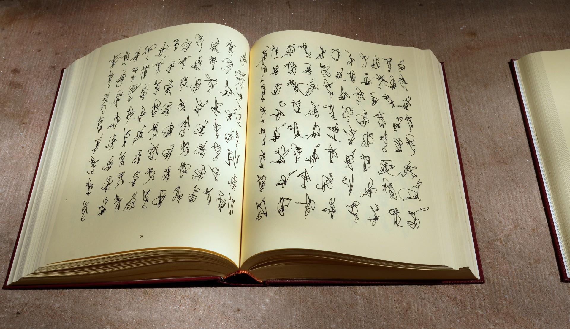 Diary, 1990, volume2, page 616,617, 21 x 29,7 cm