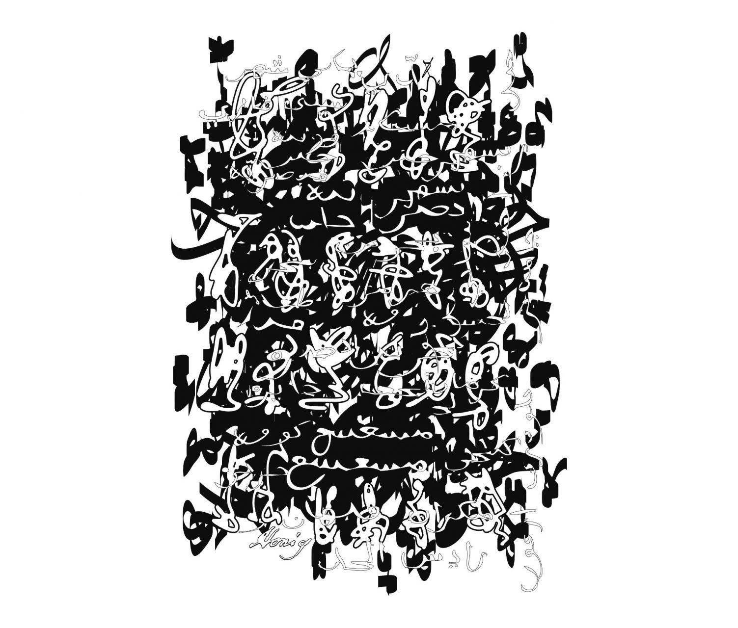 Palimpsest 020, Vektordatei, 2019 (Motiv im Ausstellungsfolder, nicht Teil der Hängung)